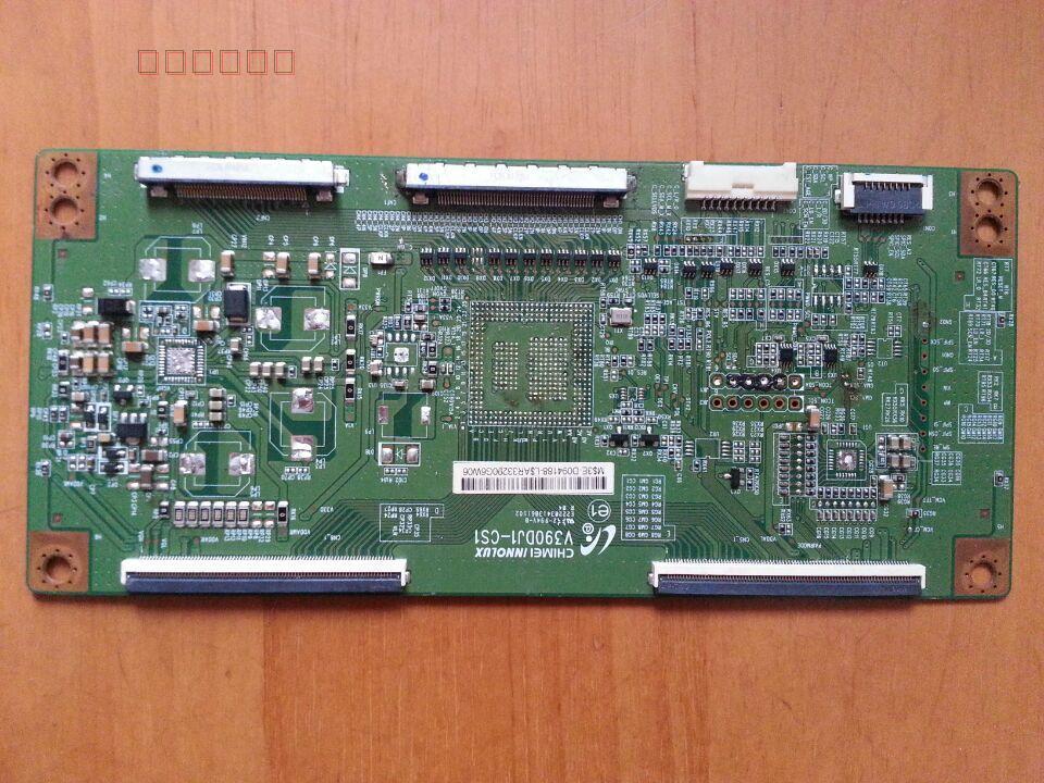 pcb抄板/反推原理图/大小批量代工代料/pcb板贴片加工/电路板加工