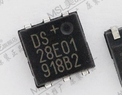 DS28E01芯片解密