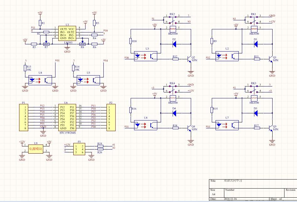 电路板设计/原理图PCB设计/PCB布线